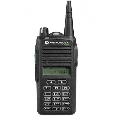 Bộ đàm Motorola CP1600-V